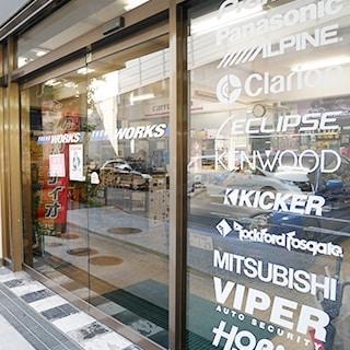 東京での「 VIPER 」販売・施工実績No.1多くの方に選ばれるのには理由があります。